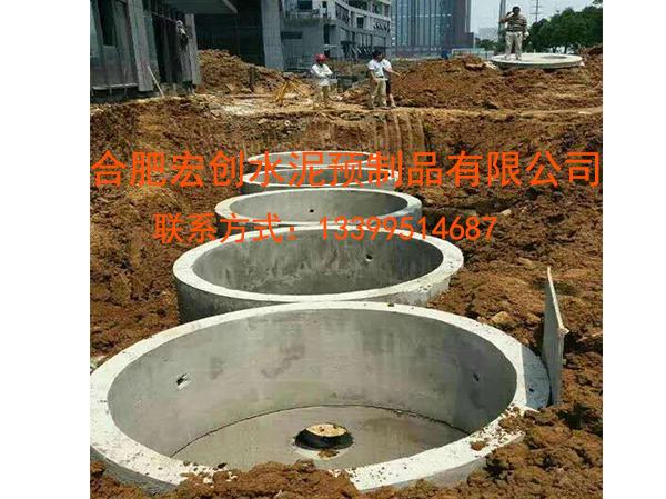 水泥化粪池工程