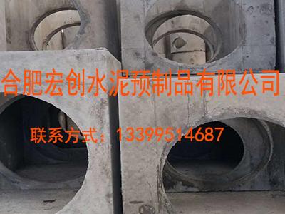 方形w88优德888官方网站