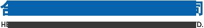 合肥水泥检查井_阜阳水泥预制检查井-合肥宏创圆形检查井生产厂家