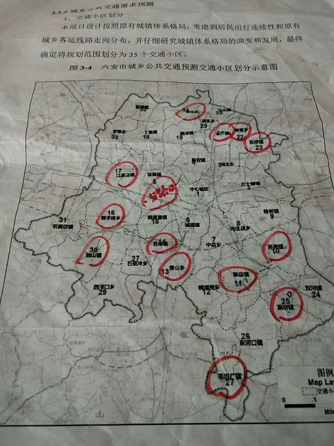蚌埠六安市35个乡镇公交中转站建设,左总认可了我公司检查井产品,定金已付沟通确认发货中。